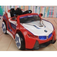 Electric Cars for Kids with Two Seat