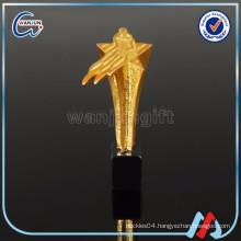 star sport trophy