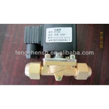 water solenoid valve low price solenoid valve