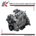 4 cylinder diesel marine engine Small water cooled marine inboard diesel engine with gearbox for sale
