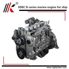SC9D340D2 200KW DIESEL GENSET USADO MAN MARINE ENGINE