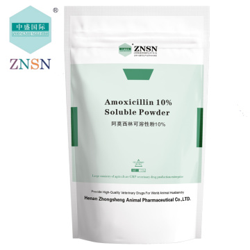ZNSN Carbasalate Calcium 50% Soluble Powder
