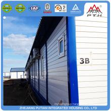 Prefab cheap temporary site office building price
