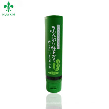 Tubo cosmético cosmético dos tubos de embalagem plásticos do PE do material cosmético dos cuidados com a pele 200g
