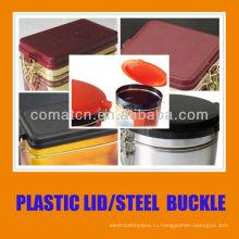 Пластиковый герметичные крышки с стальной пряжкой жести металла может использование