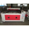 2017 multi-função IGY-1530 máquina de corte a laser para metal e não-metal