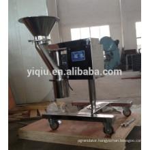 Medicine High Speed Granulator machine