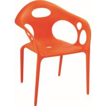 Modern Plastic Living Room Leisure Chair