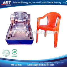 high quality horsehold product plastic injection arm chair mould factory price