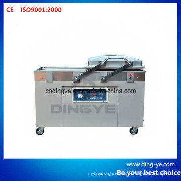 Doppelkammer Vakuumverpackungsmaschine (Serie DZ-2SB)