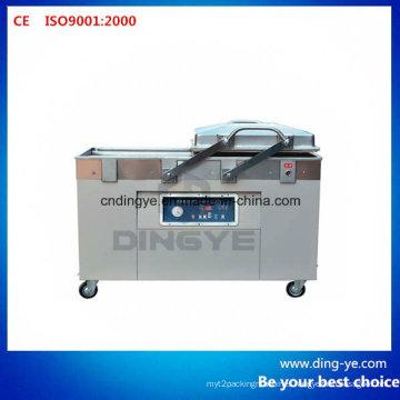Double Chamber Vacuum Packaging Machine (DZ-2SB Series)