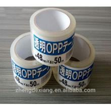 Marcação chão flex selo de lã piscando garniture congelador gaffer frágil frágil embalagem fita de flanela bopp jumbo rolo adesivo