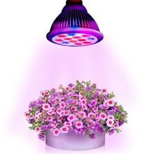 E27 Full spectrum  led grow light