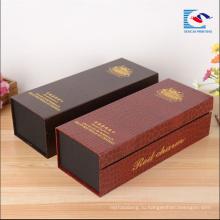 Высокое качество пользовательских верхнего сегмента бумажная упаковывая коробка вина производителей