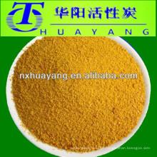 Cloreto sólido de cloreto de polialumínio PAC