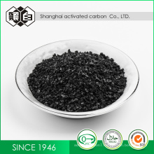 Excellent Quality Gold Loaded Active Charcoal Made In China