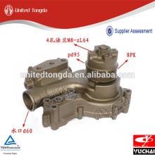Geniune Yuchai водяной насос для L53L2-1307100A