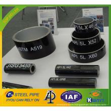 API 5L X42 Seamless Carbon Steel Tube