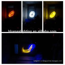 3D-эффект Новые огни дискотек 2r sniper stage light