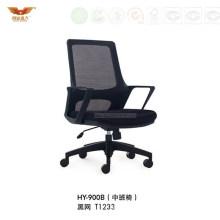 High Quality Office Black Mesh Back Secretary Task Chair (HY-900B)