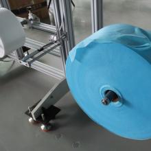 Máquina para fabricar mascarillas ultrasónicas