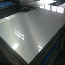 Aluminum Sheet Prices 8011 4x8ft For PP Caps