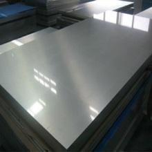 2017 алюминиевый цвет алюминиевый лист с синей наклейкой