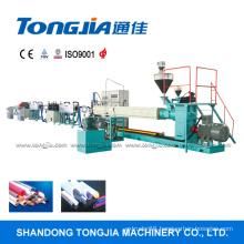 Automatic Polyethylene Physical Foaming Pipe/ Stick/ Profile Machinery