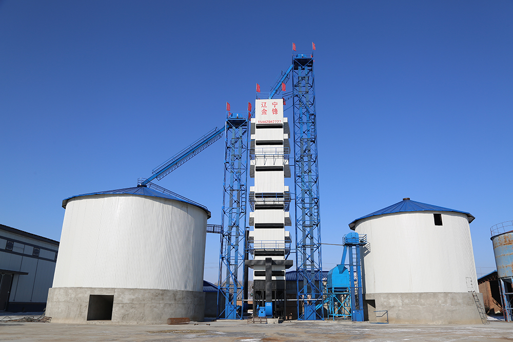 Continuous Corn Drying Machine