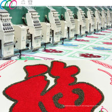 Kettenstich & Chenille Mixed Embroidery Machine