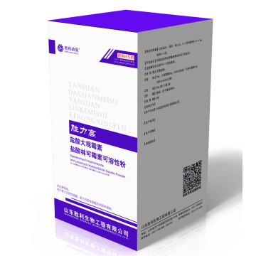 Spectinomycine Hcl Lincomycine Hcl Poudre soluble