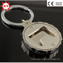 Zinc Alloy Free Nickel Can Bottle Opener Keyring