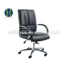 Оптовые черный корова кожаный стул с хром основание