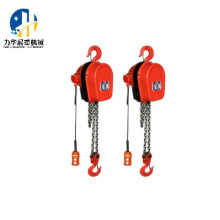 DHS+Electric+Chain+Hoist+380V+1Ton