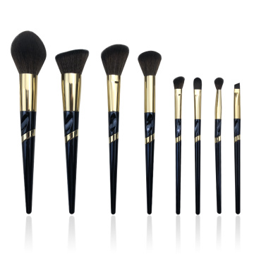 8PC Dark Blue Makeup Brush Set