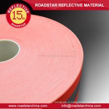 Сертификат EN469 Светоотражающий огнестойкие ткани