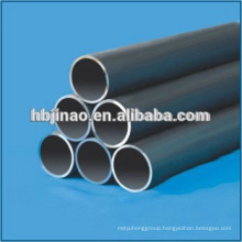 CFS Low-Carbon Seamless Precision Steel Tubes