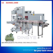 Automatic Sleeve Wrapper with CE Approval (QSJ5040A)