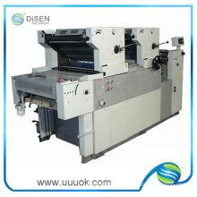 Offset printing machine price