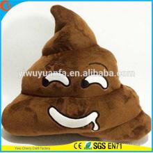 Hot Selling High Quality Novedad Diseño Funny Poop Brown Emoji Plush Pillow
