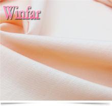 Jersey Knit 100% Polyester Ring Spun Fabric
