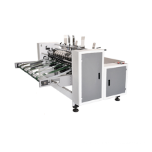 Automatic clapboard partition machine for corrugated cardboard boxes