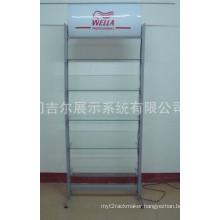 Display Shelf (GDS-07)