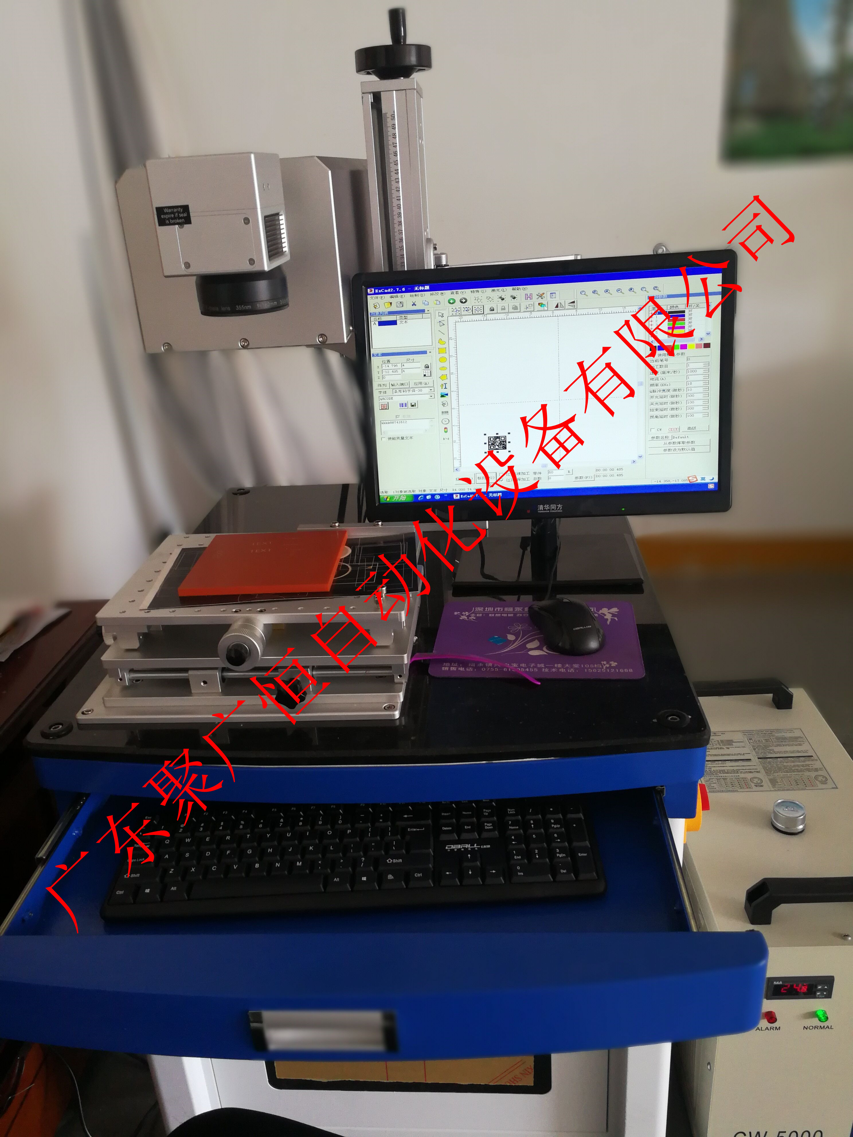 JGH-102 Light pump YAG Laser Marking Machine (3)