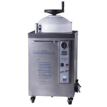 LX-B 35L, 50L, 75L, 100L Hospital equipment Vertical autoclave high pressure steam sterilizer 35 liter