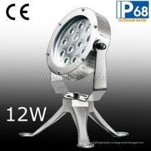 12w высокой мощности Водонепроницаемый светодиодный прожектор для подводной (ЯПО-951121)