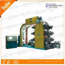 Флексографское оборудование для высокой печати на 8-цветной пленке HDPE