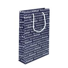 Custom Fashion/Recyclable Printed Pattern Packaging White/Black/Brown Kraft Paper Bags Wholesale/Retail/Bulk