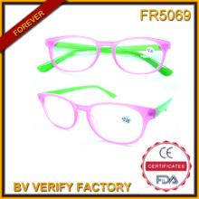 Мода бифокальные регулируемые чтения очки Fr5069