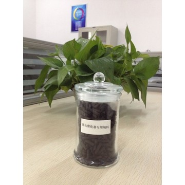 Activated Carbon for Purification